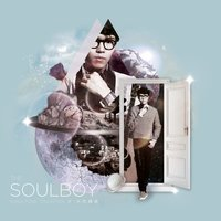 The Soulboy Collection — Khalil Fong