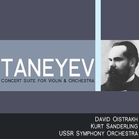 Taneyev: Concert Suite for Violin and Orchestra — Давид Ойстрах, Kurt Sanderling, USSR Symphony Orchestra, Сергей Иванович Танеев