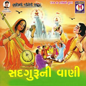 Ramila Rathwa, Savita - Aavo Mankho Malelo