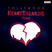 Tollywood Heart Breaking Songs — сборник