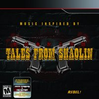 Tales from Shaolin - EP — Eno Noziroh