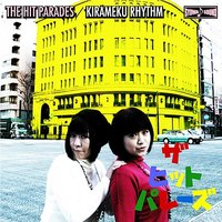 Kirameku Rhythm — The Hit Parades