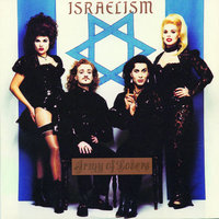 Israelism — Army Of Lovers