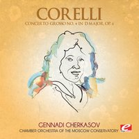 Corelli: Concerto Grosso No. 4 in D Major, Op. 6 — Арканджело Корелли
