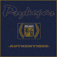 Authentique — Psykopas Gregwar