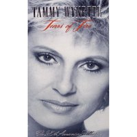 Tears Of Fire: The 25th Anniversary Collection — Tammy Wynette