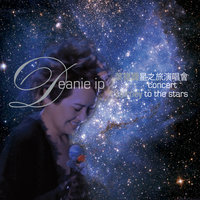 Journey To The Stars Live — Deanie Ip