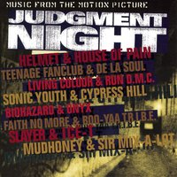 Judgement Night - Music From The Motion Picture — сборник, саундтрек
