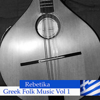 Rebetika - Greek Folk Music Vol 1 — сборник