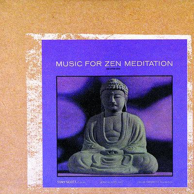 chant in praise of zazen Master hakuin's chant in praise of zazen - stone mountain zendo magazine: chants - caritas internationalis close × save as template title description no.