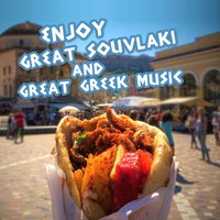 Enjoy Great Souvlaki and Great Greek Music — сборник