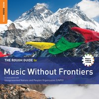 Rough Guide to Music Without Frontiers — сборник