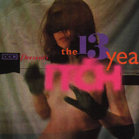 4AD Presents the 13 Year Itch — сборник