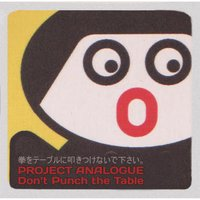 Don't Punch the Table — Project Analogue