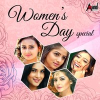 Women's Day Special - Kannada Hits 2016 — сборник