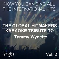 The Global HitMakers' Karaoke Tribute To: Tammy Wynette, Vol. 2 — The Global HitMakers