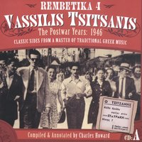 The Postwar Years- CD A: 1946 — Vassilis Tsitsanis