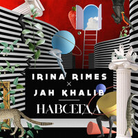 Jah Khalib, Irina Rimes - Навсегда