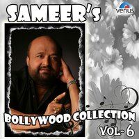 Sameer's Bollywood Collection, Vol. 6 — сборник
