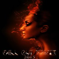 Chill out Voices 2015 — сборник