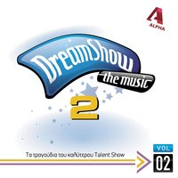 Dream Show The Music 2 Vol. 2 — сборник