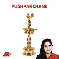 Pushparchane, Vol. 1 — K.S. Chithra, Chitra