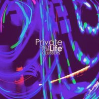 Private Life - Only for Clubbers - Vol.3 — сборник