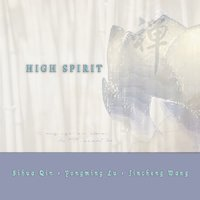 Hight Spirit — Yongming Lu, Sihua Qin, Jingcheng Wang