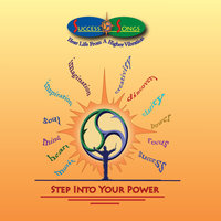 Success Songs Vol. 1 - Step Into Your Power — Paul Hoffman