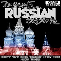 The Great Russian Composers — сборник
