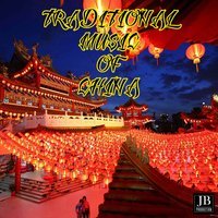 Traditional Music of China — Chinese Music Ensemble