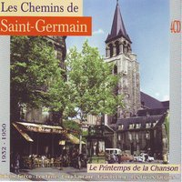 Saint germain des pres — сборник
