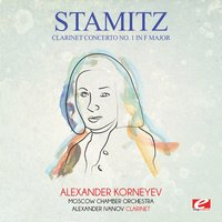 Stamitz: Clarinet Concerto No. 1 in F Major — Moscow Chamber Orchestra, Carl Stamitz, Александр Иванов, Alexander Korneyev