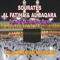 Fiqh el islah (Quran - Coran - Islam - Discours - Dourous)