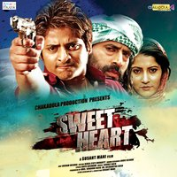 Sweet Heart — Sachin Mohapatra, Goodly Rath, Goodly Rath, Sachin Mohapatra