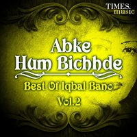 Abke Hum Bichhde - Best of Iqbal Bano, Vol. 2 — Iqbal Bano
