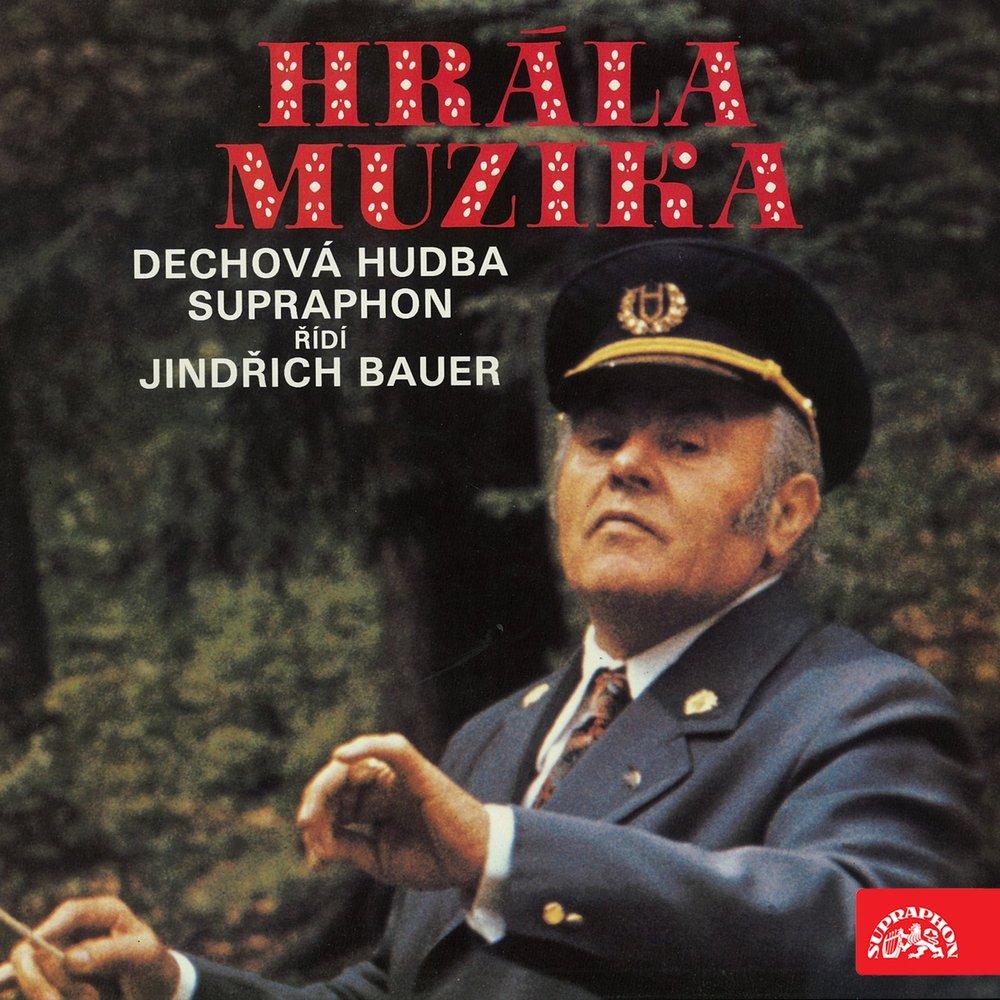 Zorka Kohoutová - Jaroslav Slováček - Tvé Vlasy Kvetou - I Písničky Stárnou - Pro Dědečka - Hutnická