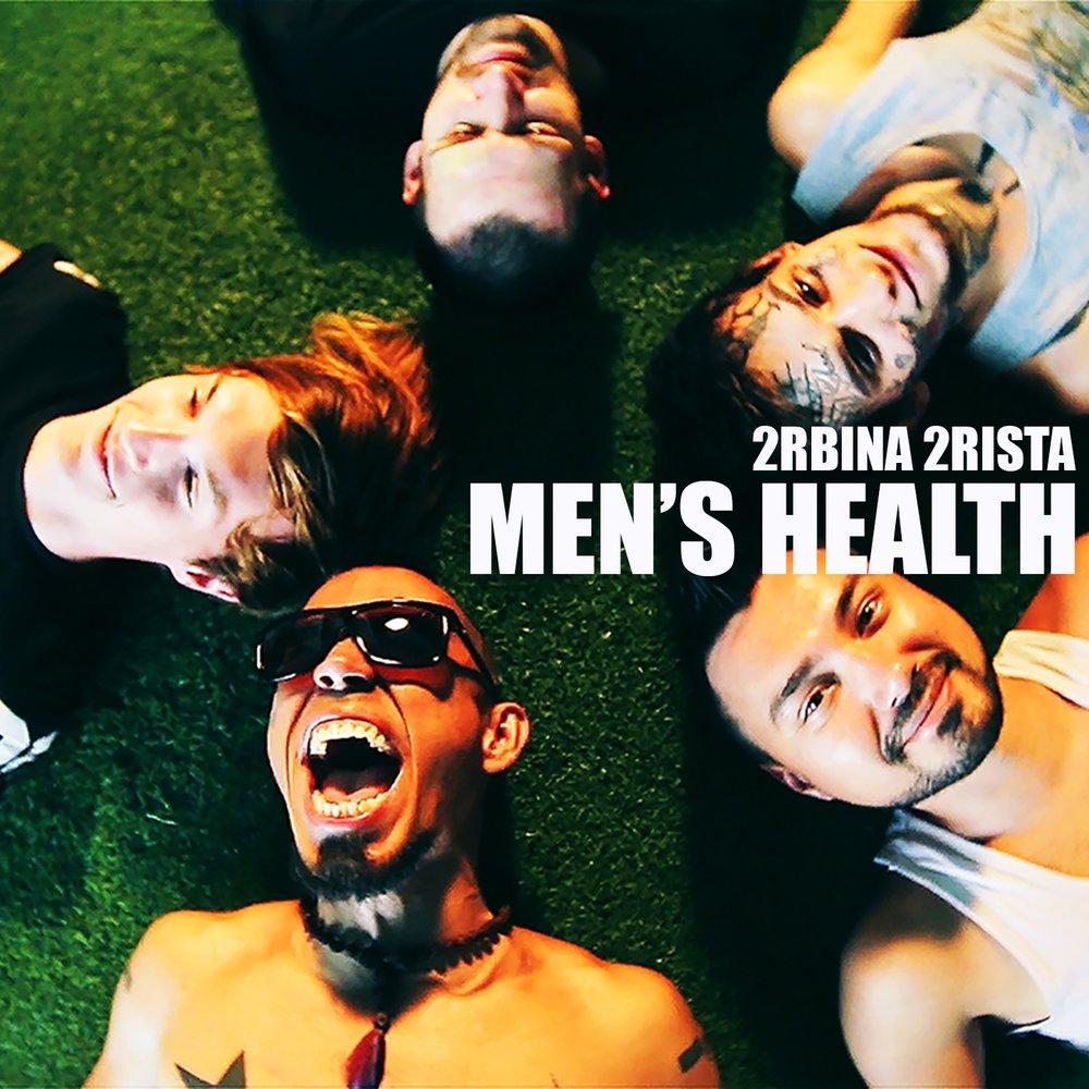 2rbina 2rista чем пахнут мужчины men s health 0:44