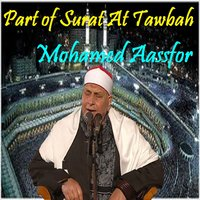 Part of Surat At Tawbah — Mohamed Aassfor