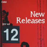 Thai GMM New Release 2011 Vol.12 — Various Artists (รวมศิลปิน)