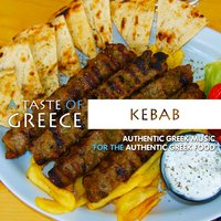 A Taste of Greece: Kebab — сборник