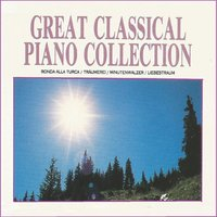 Great Classical Piano Collection — сборник