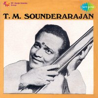 Tamil Basic Devotional Songs — T.M.Sounderrajan