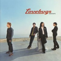 Awaydays — Lovebugs