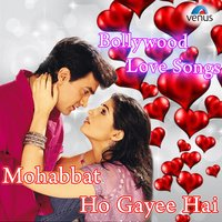 Mohabbat Ho Gayee Hai - Bollywood Love Songs — сборник