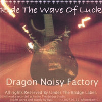 Ride The Wave Of Luck. — Dragon Noisy Factory