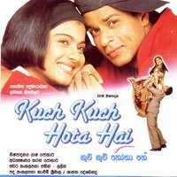 Kuch Kuch Hota Hai — Various Artists -Maharaja Entertainments
