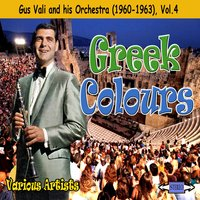 Greek Colours: Gus Vali and his Orchestra (1960-1963), Vol. 4 — Gus Vali