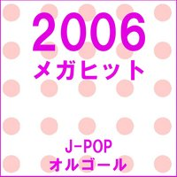 A Musical Box Rendition of Megahit 2006 — Orgel Sound J-Pop