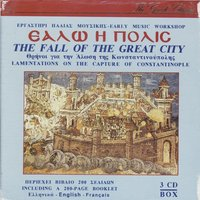 Thrini Gia Tin Alosi Tis Konstantinoupolis (Laments For The Fall Of Constantinople) — Early Music Workshop